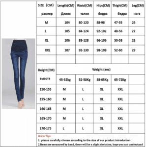 ג'ינס כחול לנשים בהריון