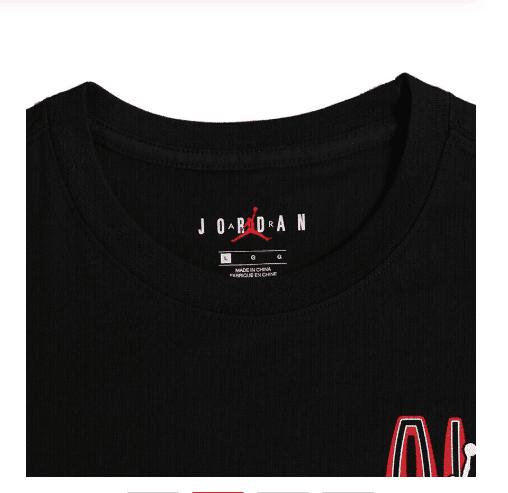 חולצת נייק אייר ג'ורדן לגבר