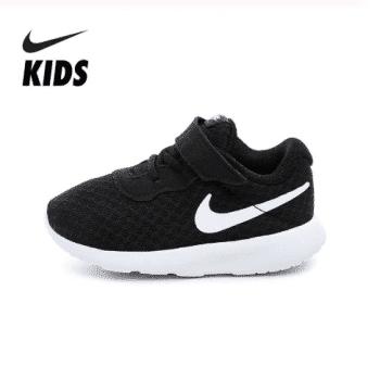 Nike tango shoes for kids