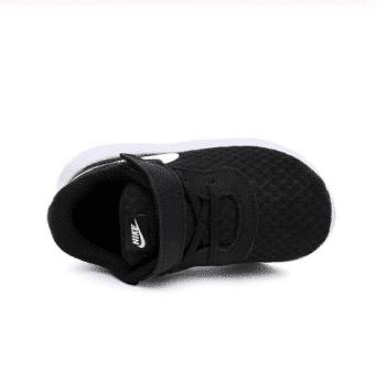 Nike tango for kids
